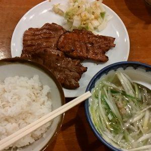 牛タン定食(旨味太助)