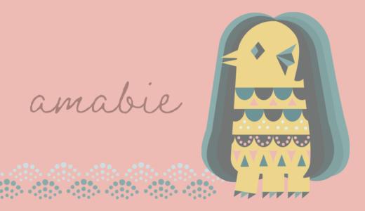 話題の妖怪『アマビエ』を描いて新型コロナの鎮静化を祈る