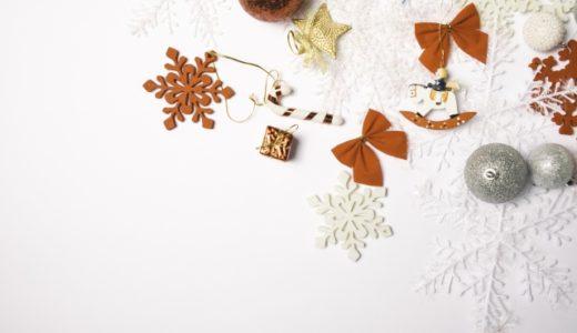 クリスマス&年始準備始めました!